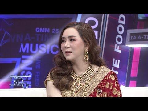 """""""แอน จักรพงษ์"""" ความสำเร็จซีรีส์ ที่คนไทยติดทั้งเมือง l ไม่อยากเป็นแบบนี้ - หญิง รฐา - วันที่ 01 Nov 2018"""