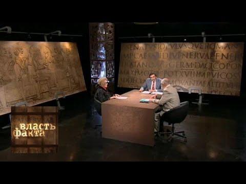 Человек в тюрьме / Власть факта / Телеканал Культура