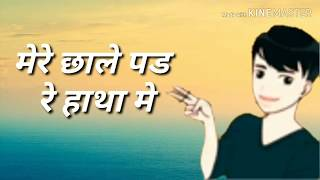 New Haryanvi Song Whatsapp Status || Tu High Level Ki Chori S || thakur Land || SK emotions