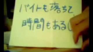 【69日で3ヶ国語 -- 英・仏・中 --】オープニングムービー。