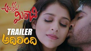 Anthaku Minchi Trailer   Rashmi Gautam   Jai   Jhony   Suneel Kashyap  