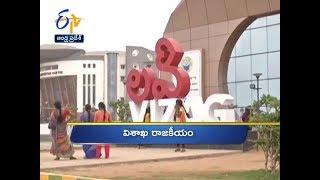 5 PM   Ghantaravam   News Headlines   19th February 2019   ETV Andhra Pradesh