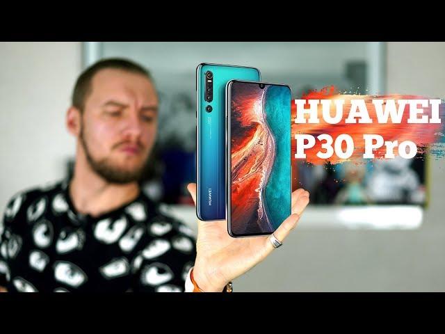 Huawei P30 Pro - задает новую планку | Droider Show #419