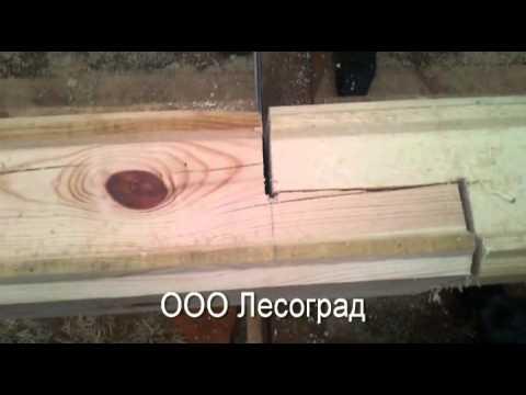 Сращивание бруса по длине. Полная версия смотреть видео онлайн