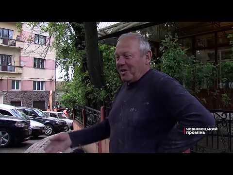 Чернівецький Промінь: На вулиці Київській – поточний ремонт дороги