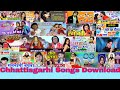 Chhattisgarhi Songs Download video & Audio MP3 Websites