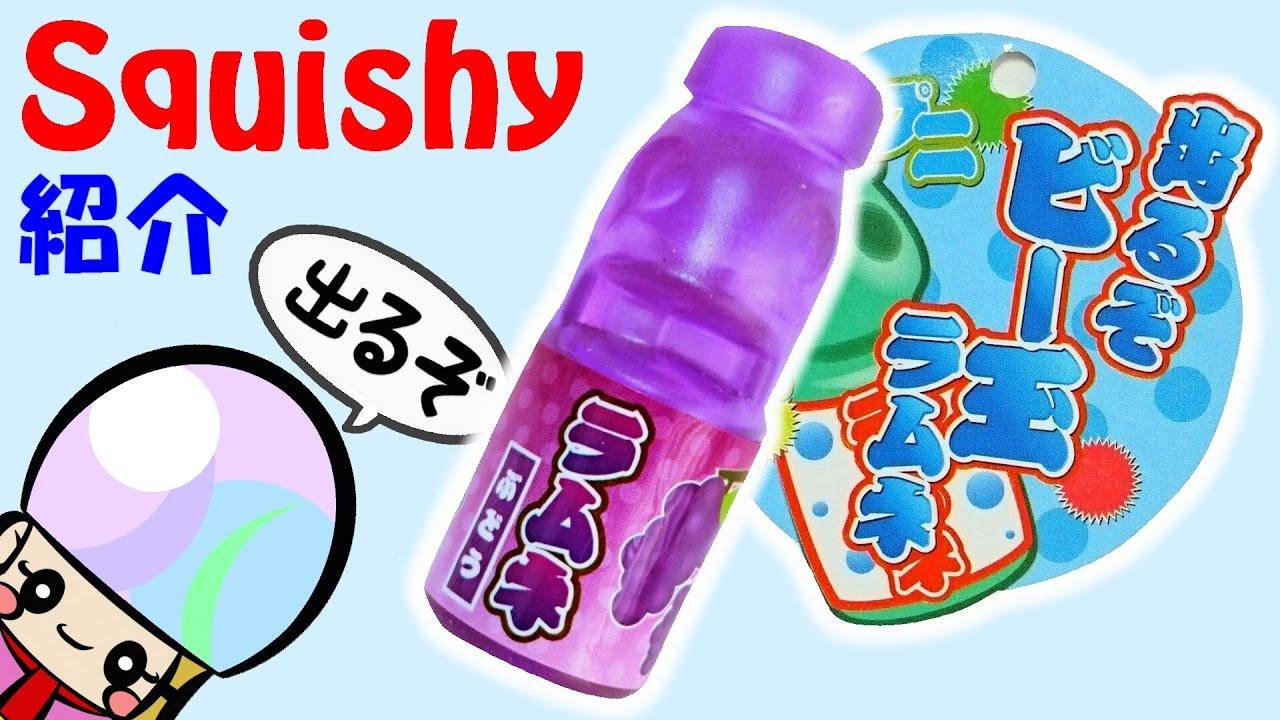 ?????????????? ??????????????????????????Squishy Toy HAUL! Claw Machine Wins! - YouTube