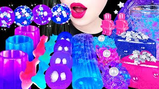 ASMR SUMMER GALAXY FOODS 갤럭시 먹방 BLUE FROG JELLY, GIANT LEGO, EDIBLE CUPS, GALAXY CANDY EATING SOUNDS