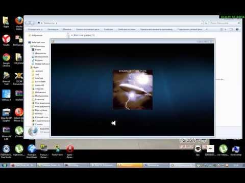 Как записать FLAC  на CD программой Easy CD DA Extractor