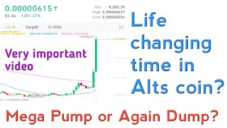 Alts coin Ready for mega pump? Hbar 400% Pump in 2D how Make big profit in this alts relly Crypto24