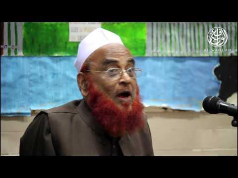 THE IMPORTANCE OF WOMEN'S EDUCATION IN ISLAM | Hadhrat Shaykh Nurul Islam Olipuri ᴴᴰ