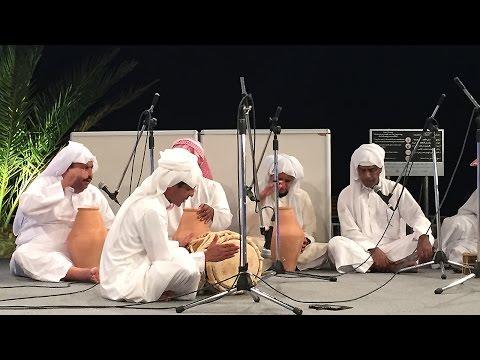 Arabic Traditional Music I Al Thakira Festival I Qatar