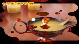 किस घी या तेल का दीपक कब लगाना चाहिए और कब नहीं Which Butter or Oil for Spiritual Practices