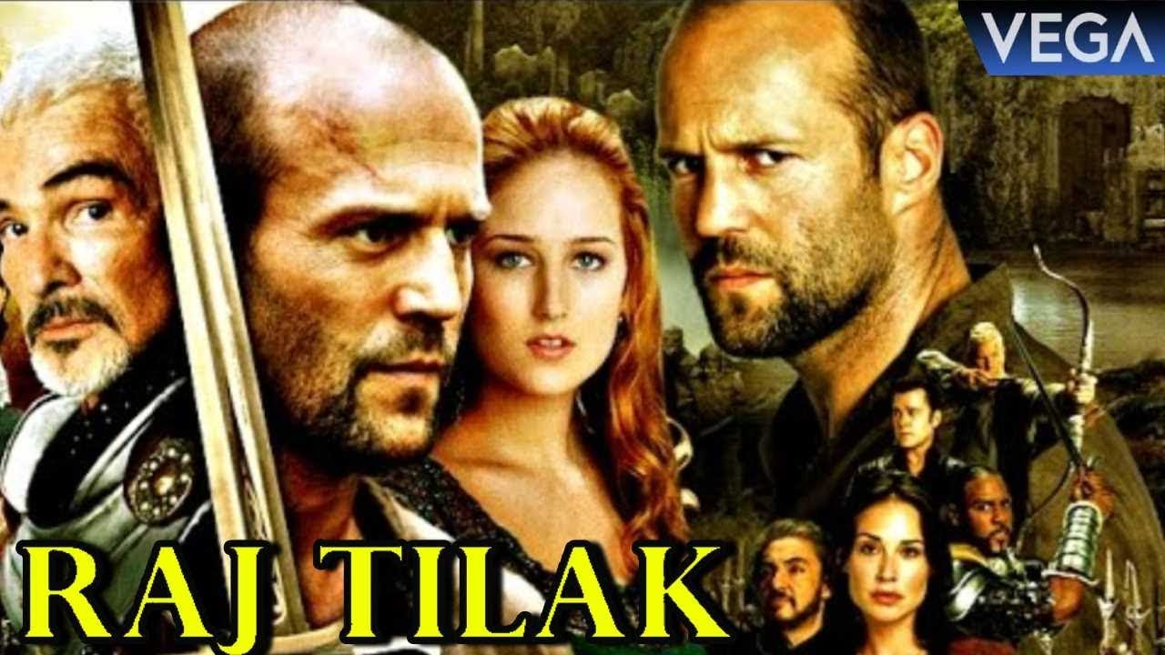 In The Name Of The King Raj Tilak Full Hindi Dubbed Movie Latest
