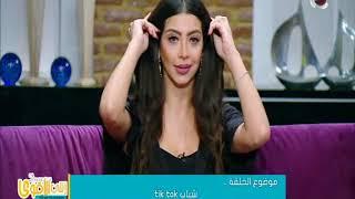 إنتي الأقوى | الإعلامية دعاء صلاح : في مصر تانية جديدة جوه الــ tik tok