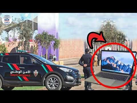 وجدوا حاسوب في الشارع و سلموه للشرطة ستصدم حين تعرف ما بداخله !! شاهد الكارثة
