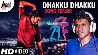 Kumari 21F   Dhakku Dhakku   New Kannada Song Teaser   Sung by: Puneeth Rajkumar   Pranam Devaraj