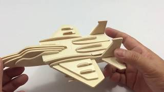 Diy Miniature F 15 Fighter Plane ~ Woodcraft Construction Kit