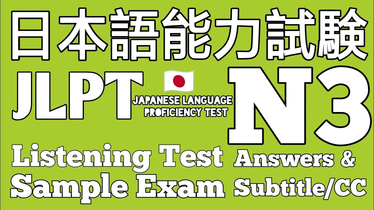 Download JLPT N3 Listening With Answers