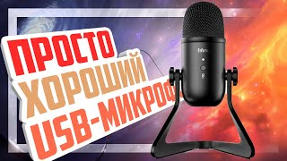 🎤 FIFINE K678 - Более премиальный USB-микрофон с AliExpress.