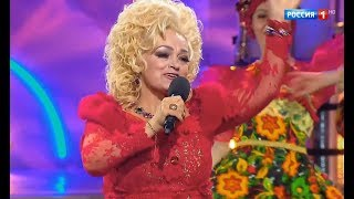 Надежда Кадышева - Сорвали розу