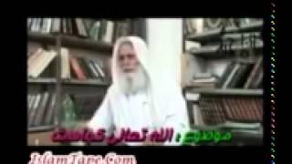 Имам абу Ханифа на таджикском языке