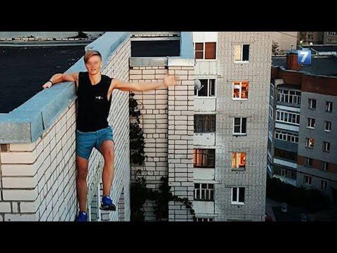 Молодой человек упал с крыши в Вологде: версия следствия.