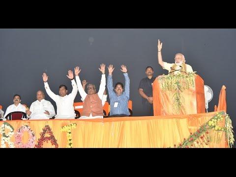 "PM Modi's address at the launch of environment friendly ""E-Boats"" at Assi Ghat, Varanasi"