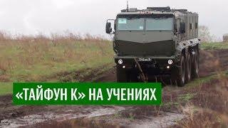 видео Российские бронеавтомобили, век XXI