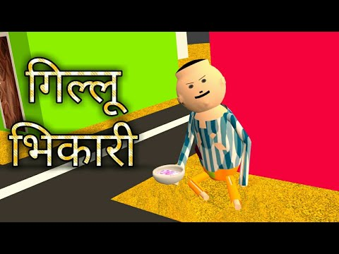 MAKE JOKE OF    GILLU BHIKARI    TOPA VIDEO    KANPURIYA COMEDY