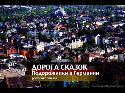 Фильм Михайло Ломоносов смотреть онлайн бесплатно все