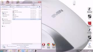 Rogor Gavtishot Sxvisi Kompiuteri
