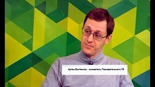 Артём Войтенков - Успех на Ютубе - Познавательное ТВ - Бизнес-ланч