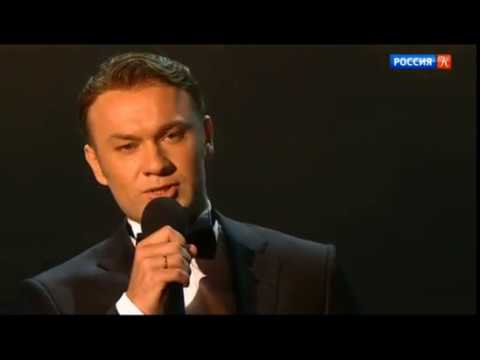 Дмитрий Ермак - Темная ночь
