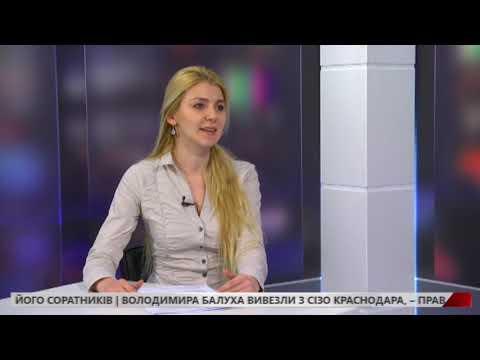 НТА - Незалежне телевізійне агентство: Чи бути у Львові сміттєпереробному заводу?