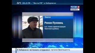 Вести-Хабаровск. Пожар на электростанции в посёлке Охотск(, 2015-12-18T08:24:42.000Z)