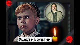 Скорбим Ушел из жизни советский актер Виктор Коваль