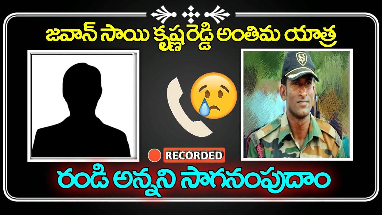 Download #Saikrishnareddy Ex Army, Army Retired Sai Krishna Reddy Garu Passed Away Today |