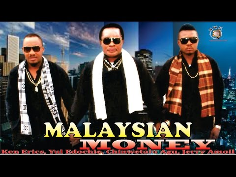 Malaysian Money Season 1   - 2015 Latest Nigerian Nollywood  Movie