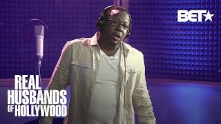 Bobby Brown on Real Husbands of Hollywood | Real Husbands of Hollywood