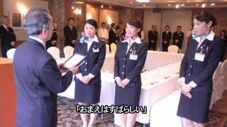 日本一幸せな従業員をつくる!(5分バージョン)
