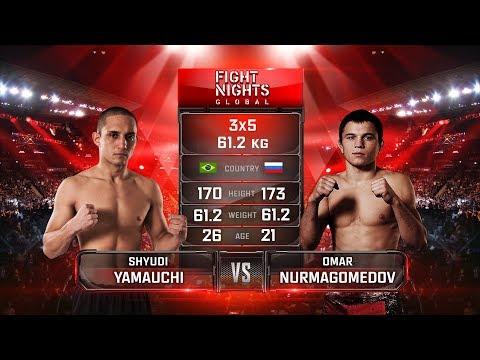 Омар Нурмагомедов vs. Шуджи Ямаучи / Omar Nurmagomedov vs. Shyudi Yamauchi