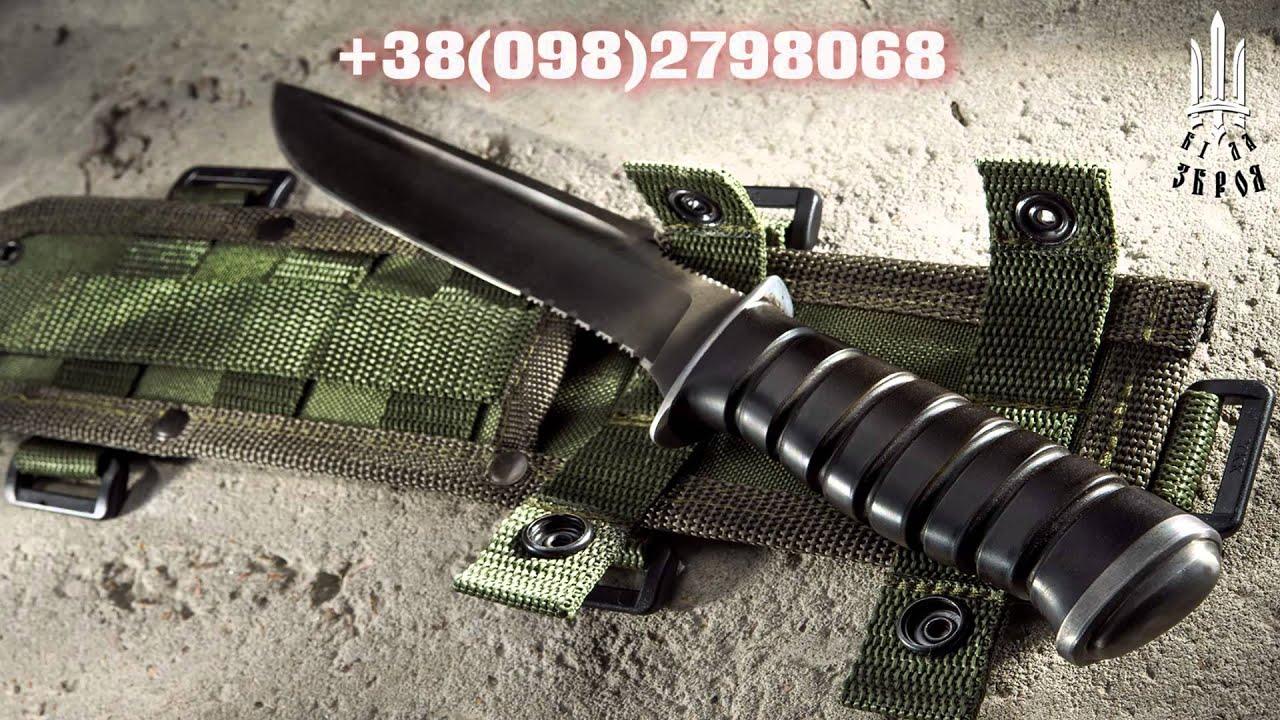 Купить нож в спб из стали elmax