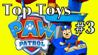 Paw Patrol Lookout Playset Top 10 Toys Christmas Chase Police Dog Top 10 Toys Christmas Toy