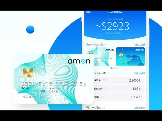 ICO Amon - оплачивай свои расходы криптовалютой