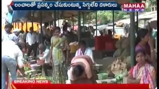 Mahaa News Special Foucus On Khammam Rythu Bazar