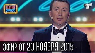 Вечерний Киев - Розыгрыш Татьяны Лазаревой,