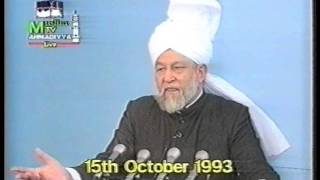 Urdu Khutba Juma on October 15, 1993 by Hazrat Mirza Tahir Ahmad