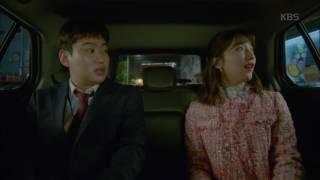 KBS 쌈 마이웨이 '안재홍은 철벽남일까 아닐까' 2