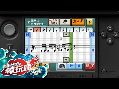 【全新未拆】任天堂 3DS 明星樂團大合奏P JAM WITH THE BAND 日文版 日版 日本機專用 台中恐龍電玩